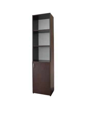 Regał biurowy 40cm